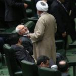 Parliament933