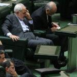 Parliament944