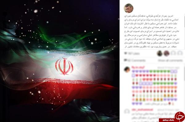 Baeedinejad-Instagram