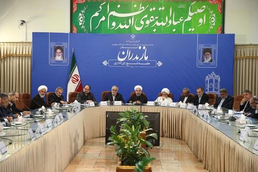 Rouhani-Mazandaran