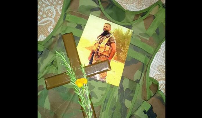Syrian martyr_458