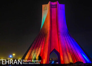Tehran418