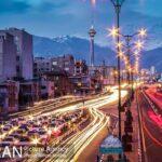 Tehran_1552