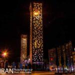 Tehran_1880