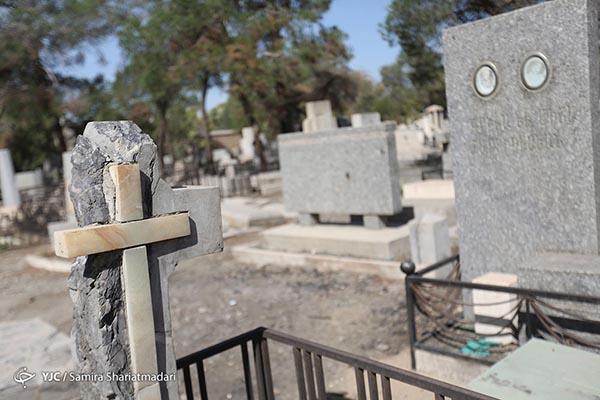 cemetery3689067_382