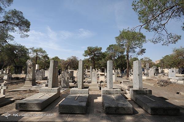 cemetery3689068_638