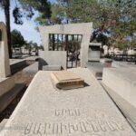 cemetery3689070_877