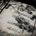 cemetery5906098_b