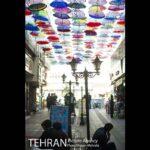 umbrellas815