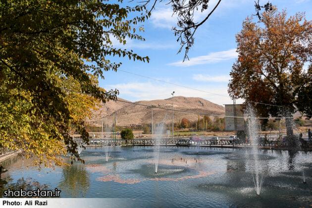 Baba-Aman Park19