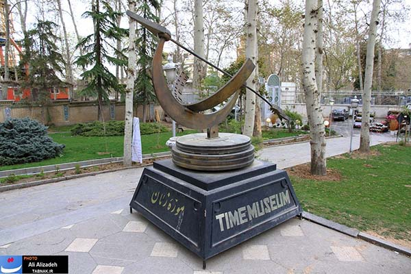 Time Museum (20)