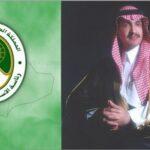 Turki bin Bandar bin Mohammad bin Abdul Rahman Al Saud