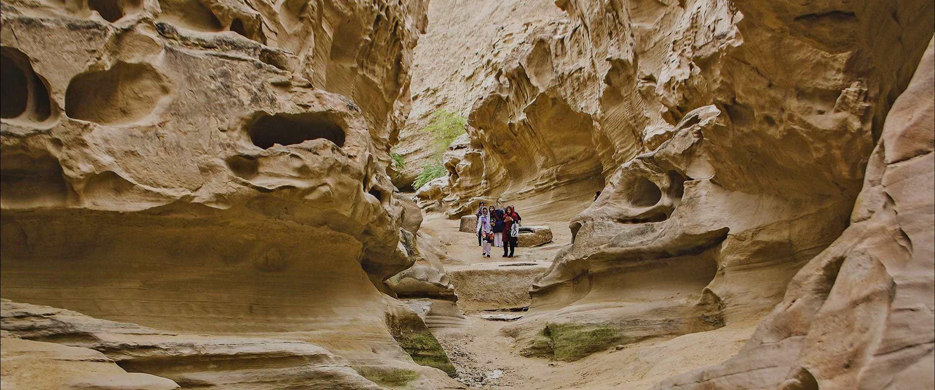 Aali Mohammad Valley, Qeshm Island