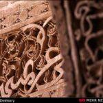 Ardestan Grand Mosque858095