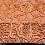 Ardestan Grand Mosque858098