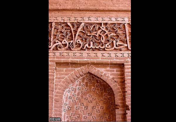 Ardestan Grand Mosque858099