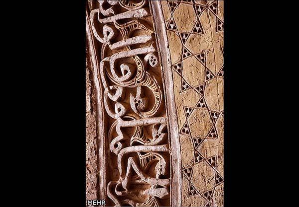 Ardestan Grand Mosque858105