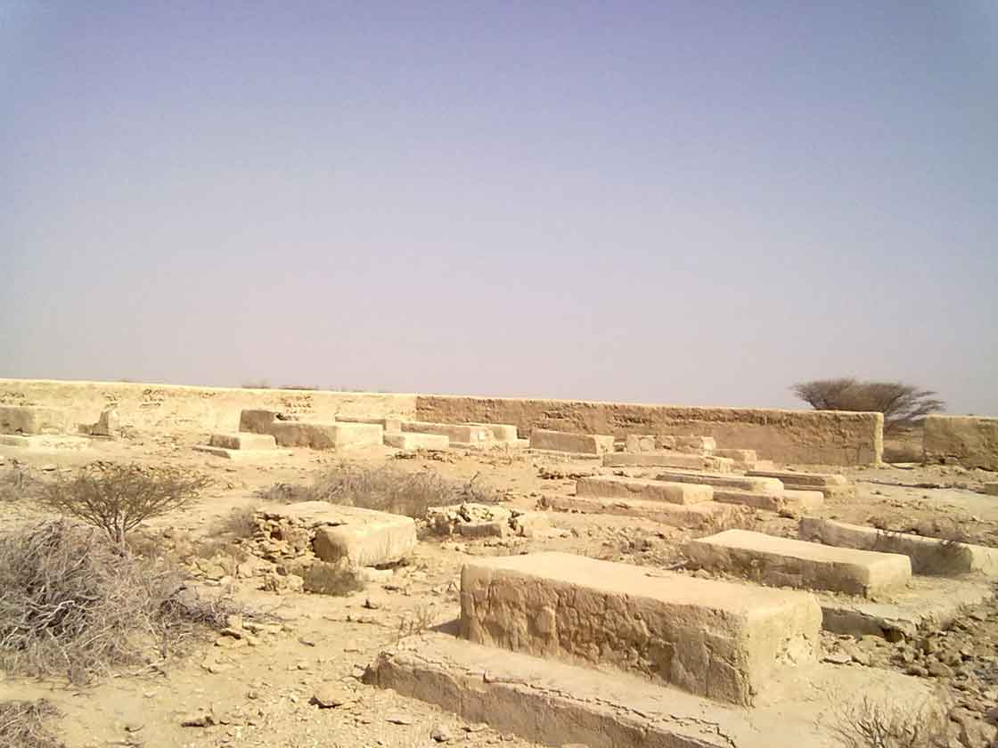 British cemetery of Qeshm Island