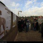 Cheetah Day-4673813