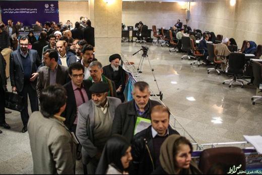 Election-Iran