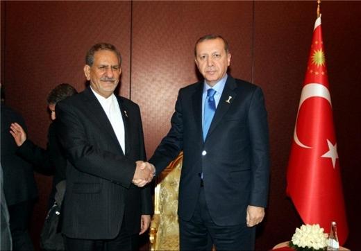 Erdogan-Jahangiri