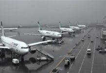 Iran IKIA airport