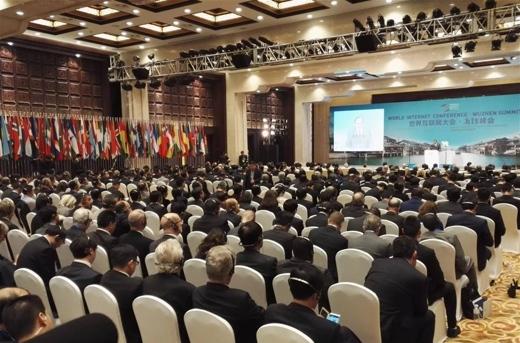 Internet conference