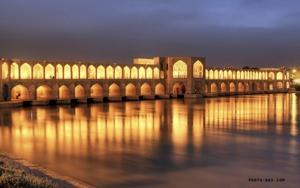 Isfahan-1