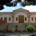 Mofakham House3546