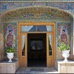 Mofakham House93