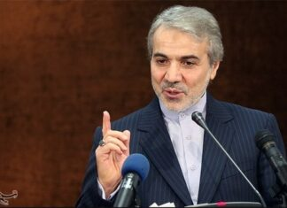 Nobakht-Iran