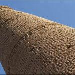 Old minaret781226