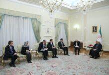 Rouhani-Bulgarian