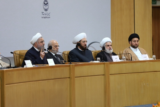 Rouhani-islamic unity