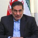 Shamkhani-Iran