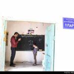 Single-student school-5