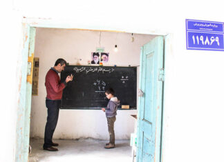 Single-student school0