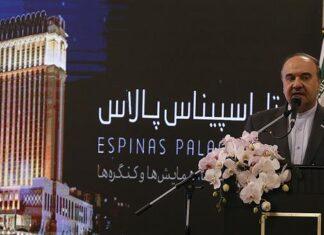 Soltanifar-Hotels