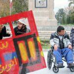festival-disabled