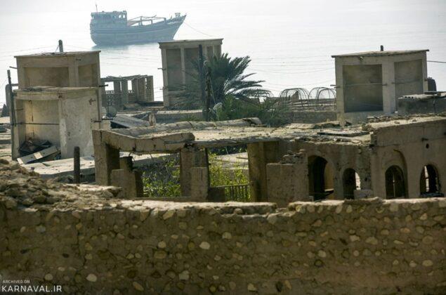 Iran's Qeshm Island