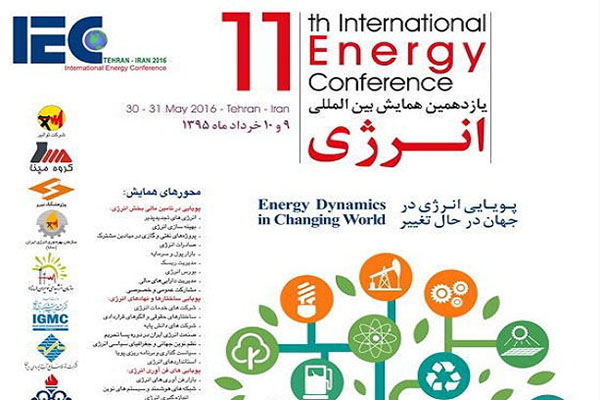 11th international energy conference iran