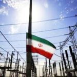 Iran Electricity power