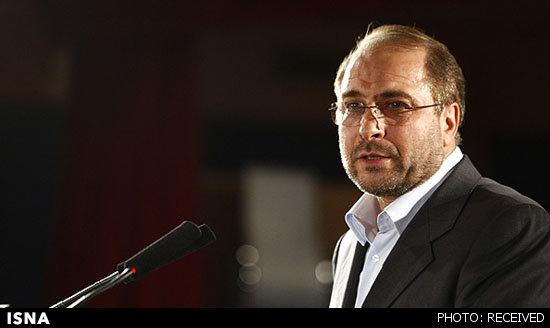 Mohammad Bagher Ghalibaf