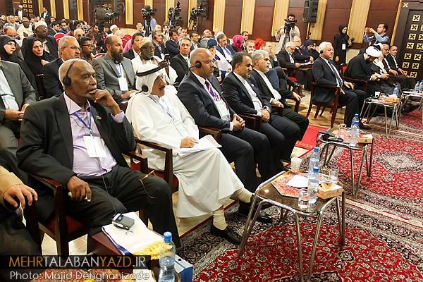 World-Islamic-Forum-3