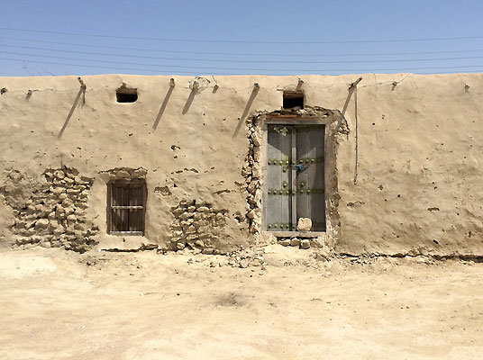 Qeshm Locals Offer Homestays to Ecotourists