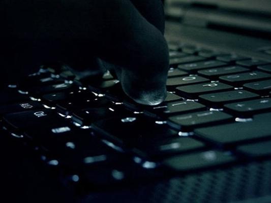 Captures Hacker
