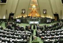 Iranian Lawmakers Endorse Anti-Israel Motion ahead of Quds Day