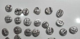 Achaemenid Coins