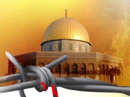 Free Quds