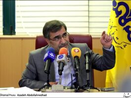 Hamid-Reza Araqi